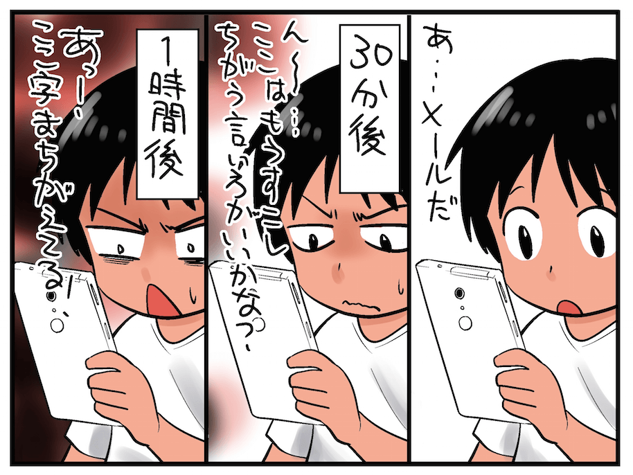 スクリーンショット 2015-08-25 17.46.15