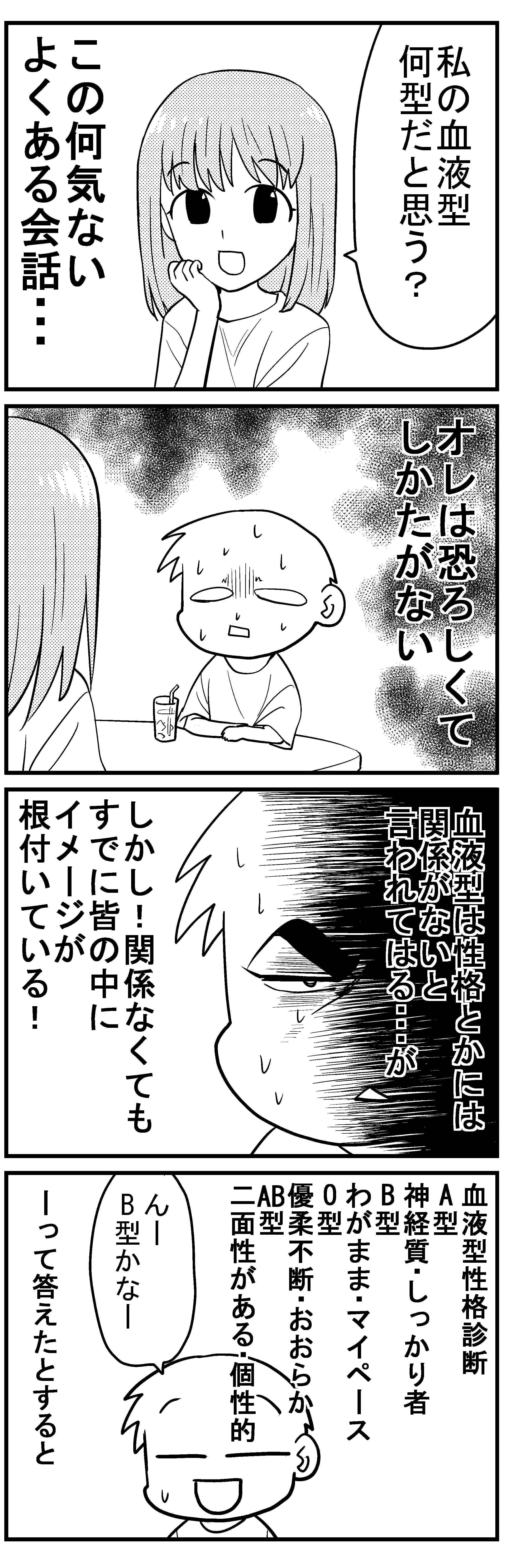 深読みくん1.jpg1 (1)