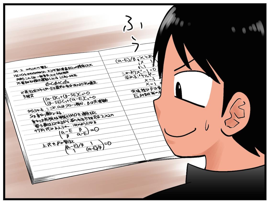 スクリーンショット 2015-08-29 20.55.16