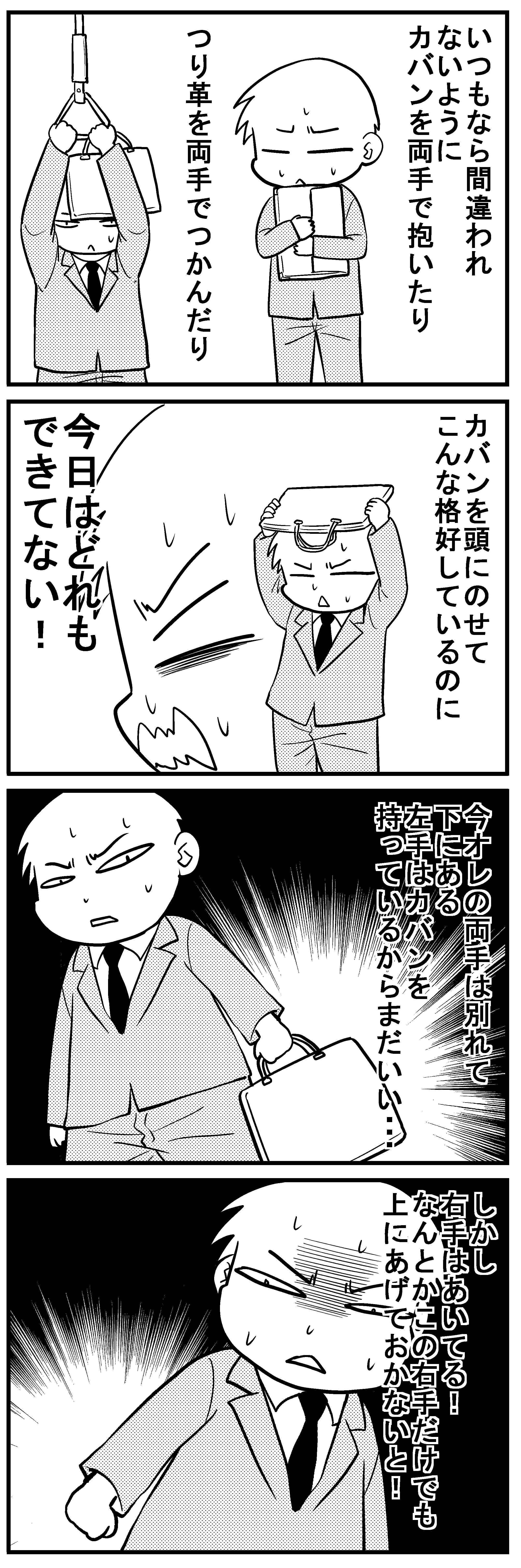 深読みくん16 のコピー_mini (1)