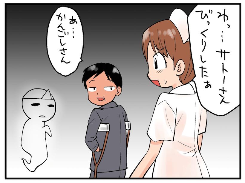 看護師あるあるの「幽霊よりも徘徊する患者の方が怖い」のイラスト