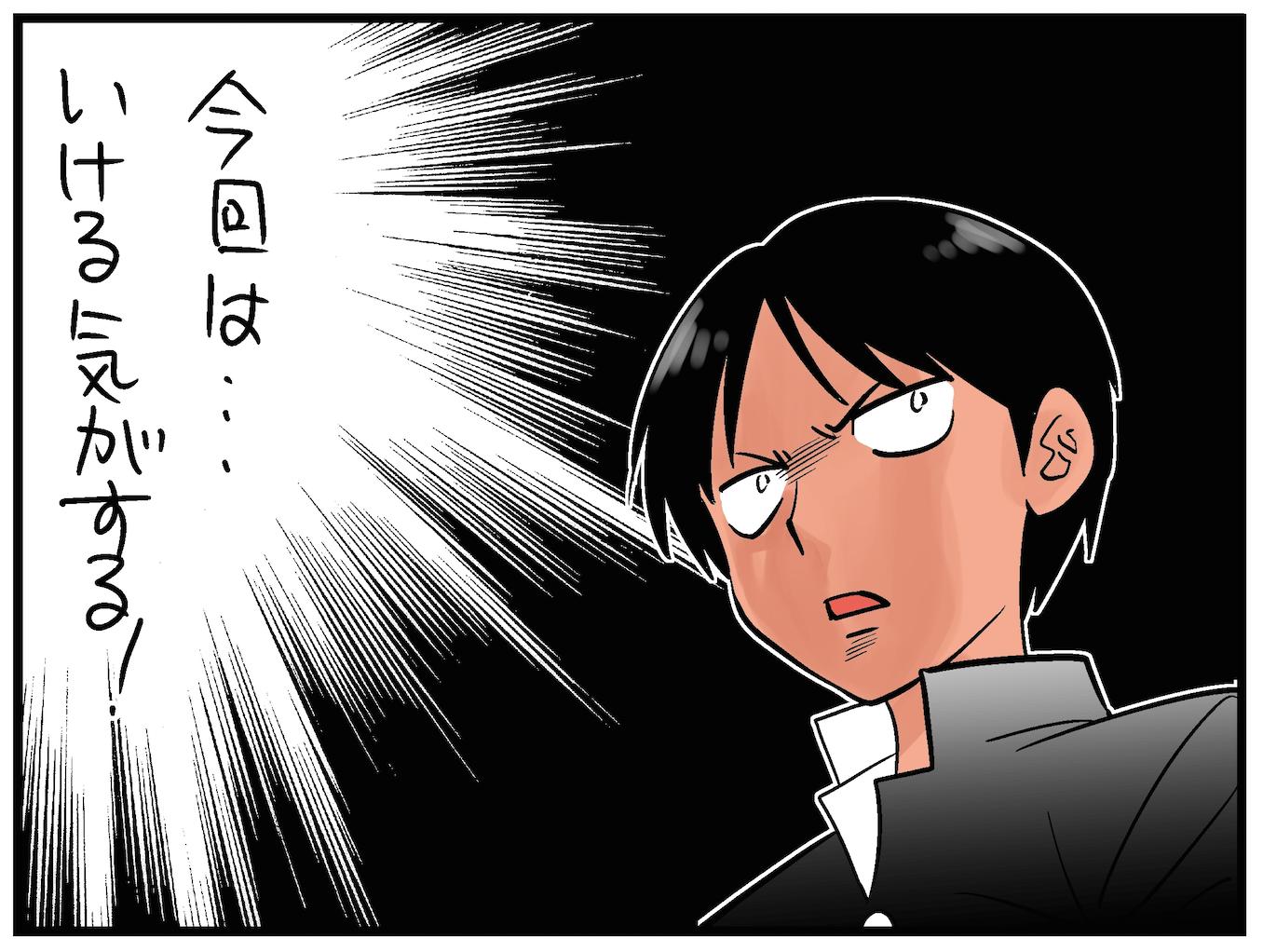 ドラゴン桜式「暗記テクニック」はこれ ...