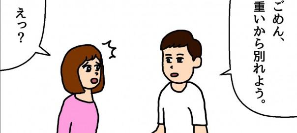 【わかる人にはわかる】シュールすぎる世界を描いた4コマ漫画に笑いが止まらない