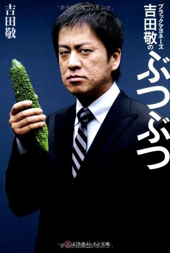 tarent yoshidatakashi