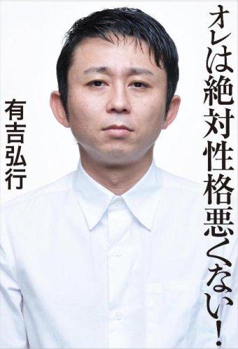tarent ariyoshihiroiki