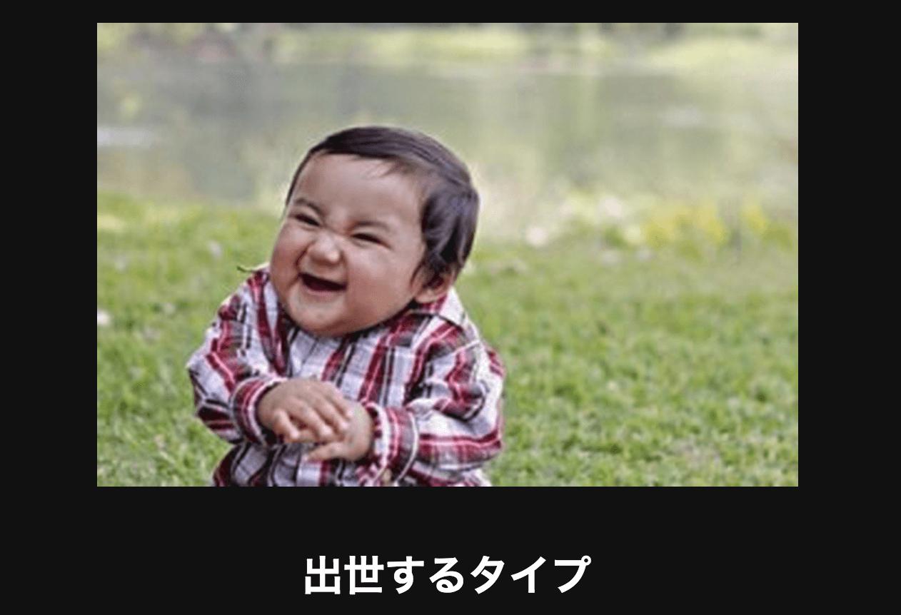 スクリーンショット 2015-09-30 20.27.57