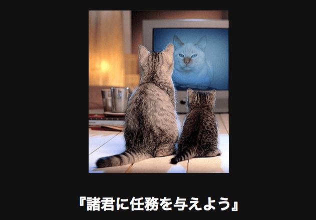 スクリーンショット 2015-09-23 17.06.11