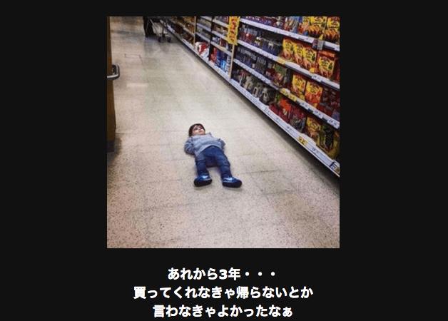 スクリーンショット 2015-09-30 19.56.40