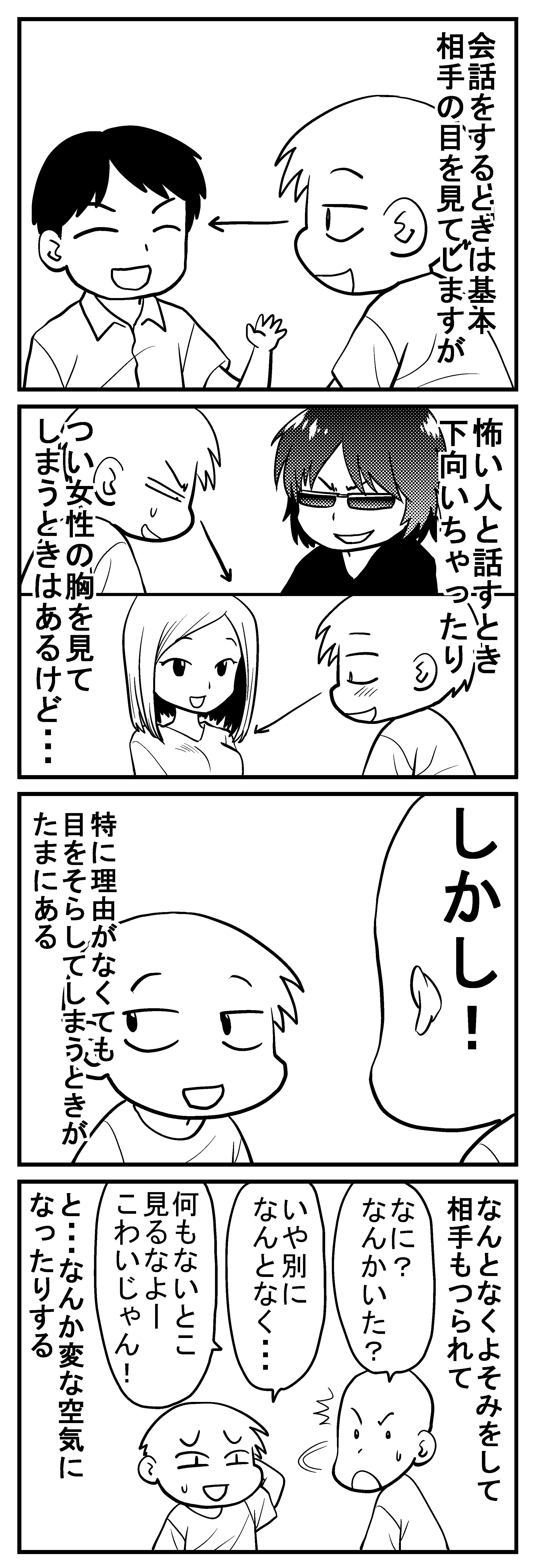 深読みくん18-1