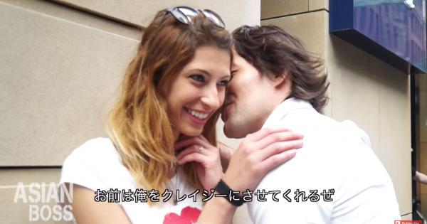 【実験】日本文化の「壁ドン」をやられた海外美女たちの反応がカワイイ