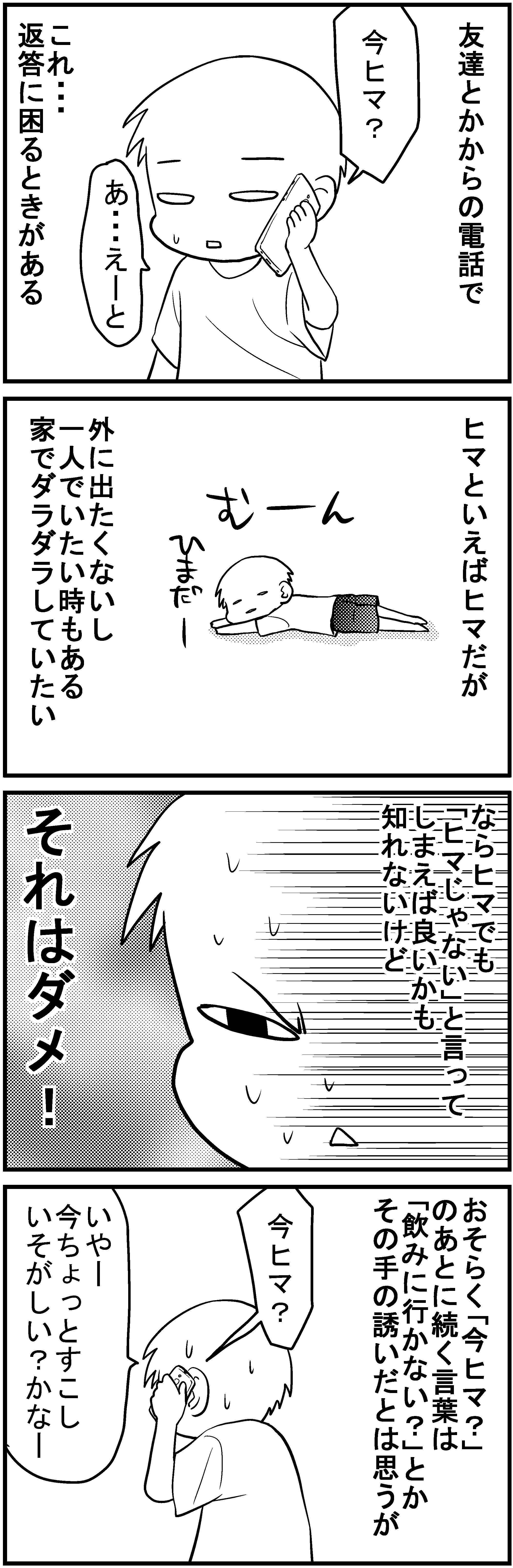 深読みくん17-1