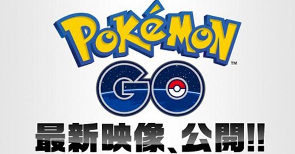 ついに時代はここまで来た!任天堂・岩田社長が残した「世界を変えるゲーム」が公開される