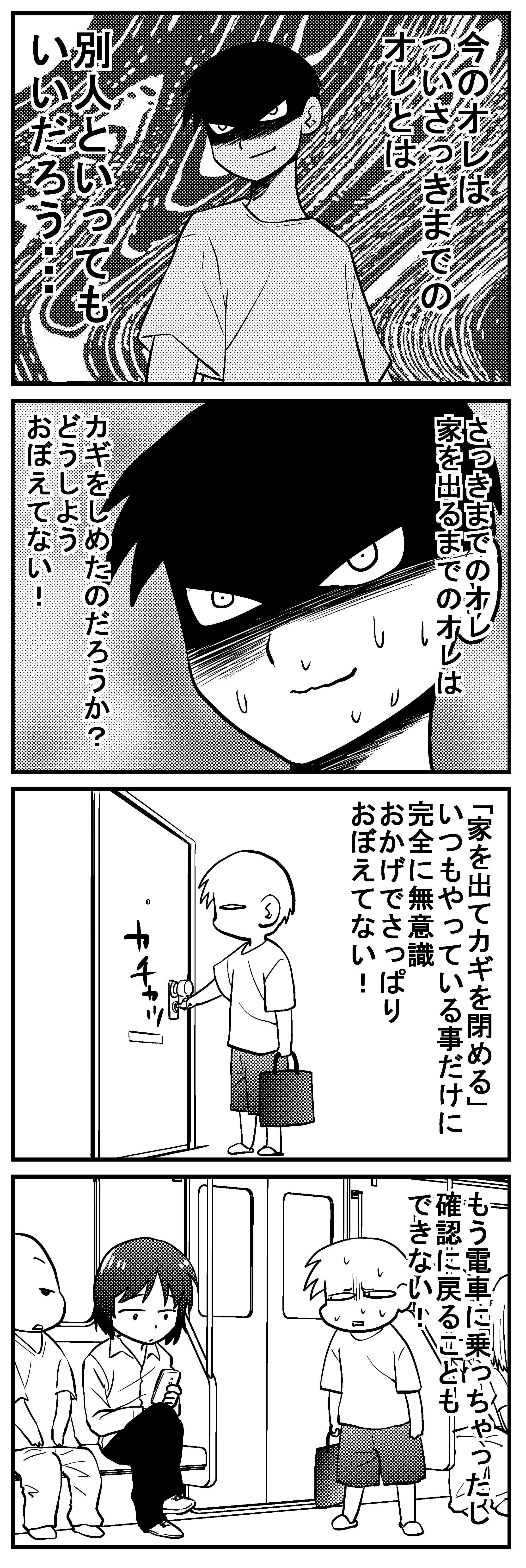 深読みくん19 1