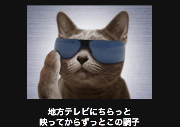 スクリーンショット 2015-09-23 18.01.49