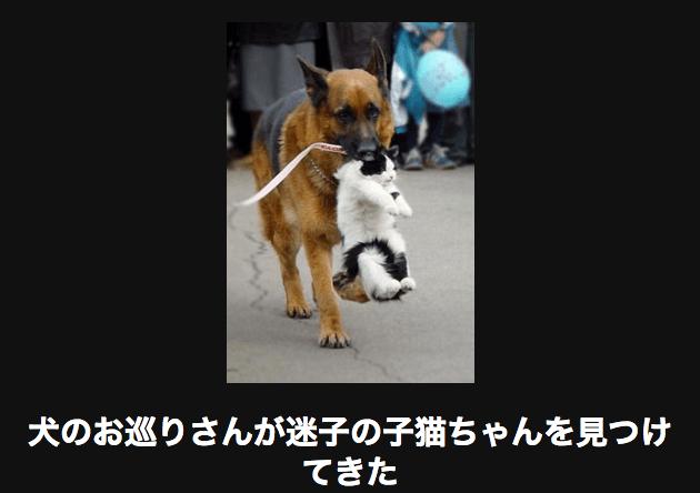 スクリーンショット 2015-09-26 20.13.19