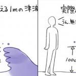 日本人なら知っておきたい!あなたの生活を豊かにするちょっとした知恵11選