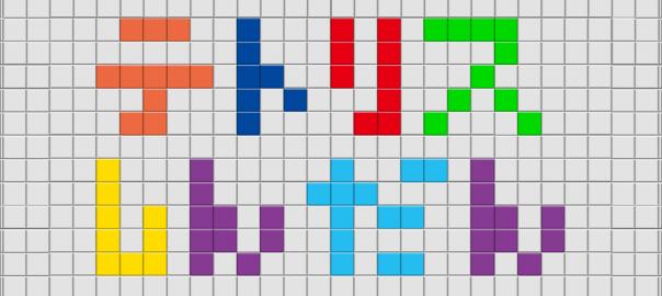 【テトリス診断】選んだブロックでグループでのポジションがわかる!