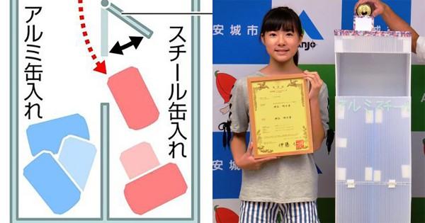 「おじいちゃんに楽をさせたい」小学6年生の女の子が発明&特許取得の快挙!