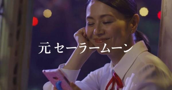 小泉今日子が元セーラームーン?! 往年の人気キャラが集うソフトバンクの新CMがめちゃ面白そう