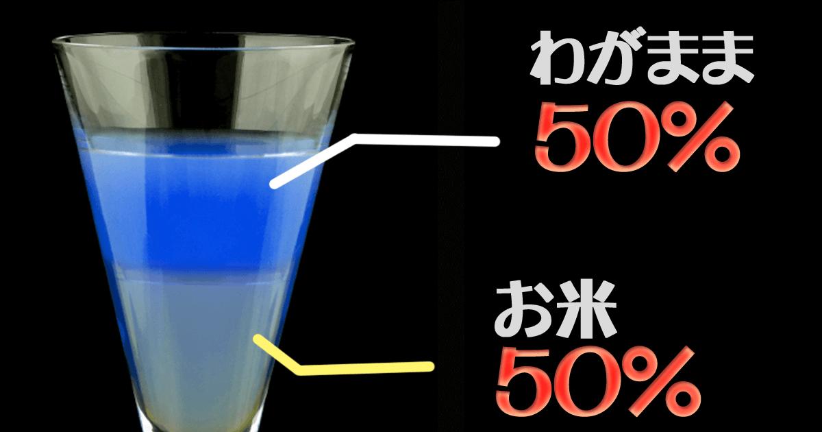 50_11