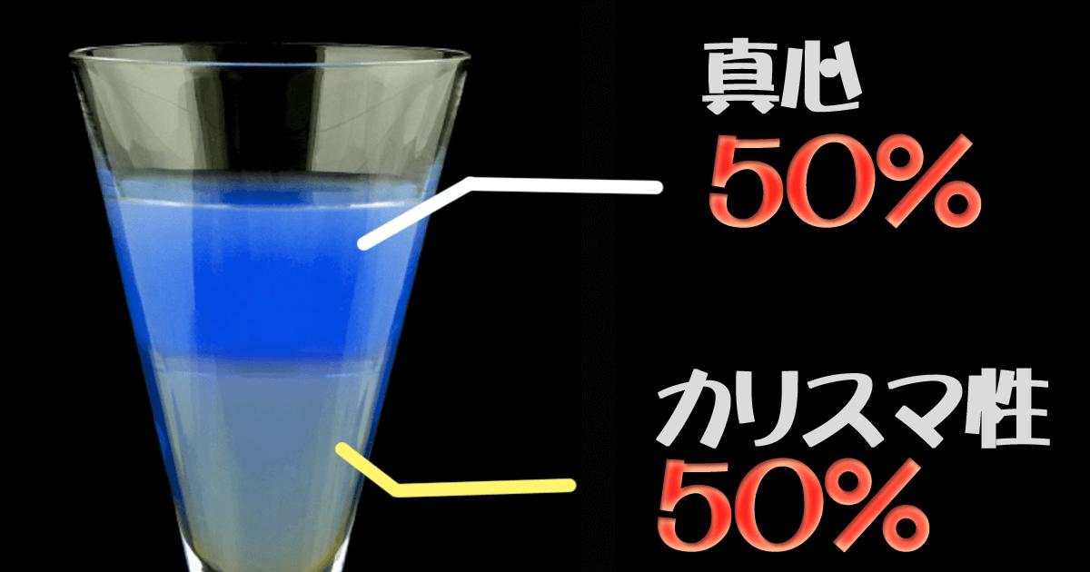 50_14