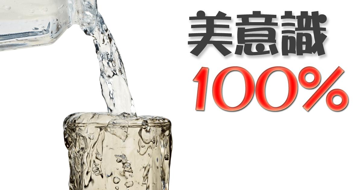 100_7
