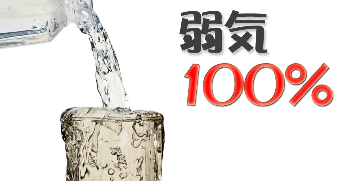 100_9