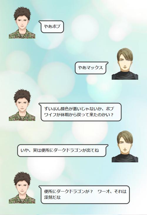 story_cap-01