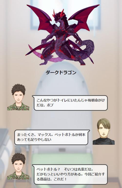 story_cap-02