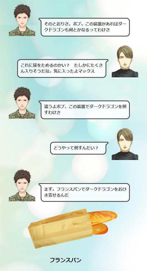 story_cap-04
