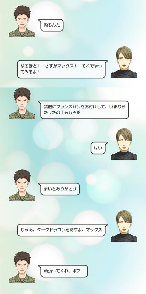 story_cap-06