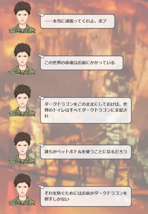 story_cap-07