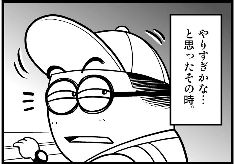 3. 豆乳4