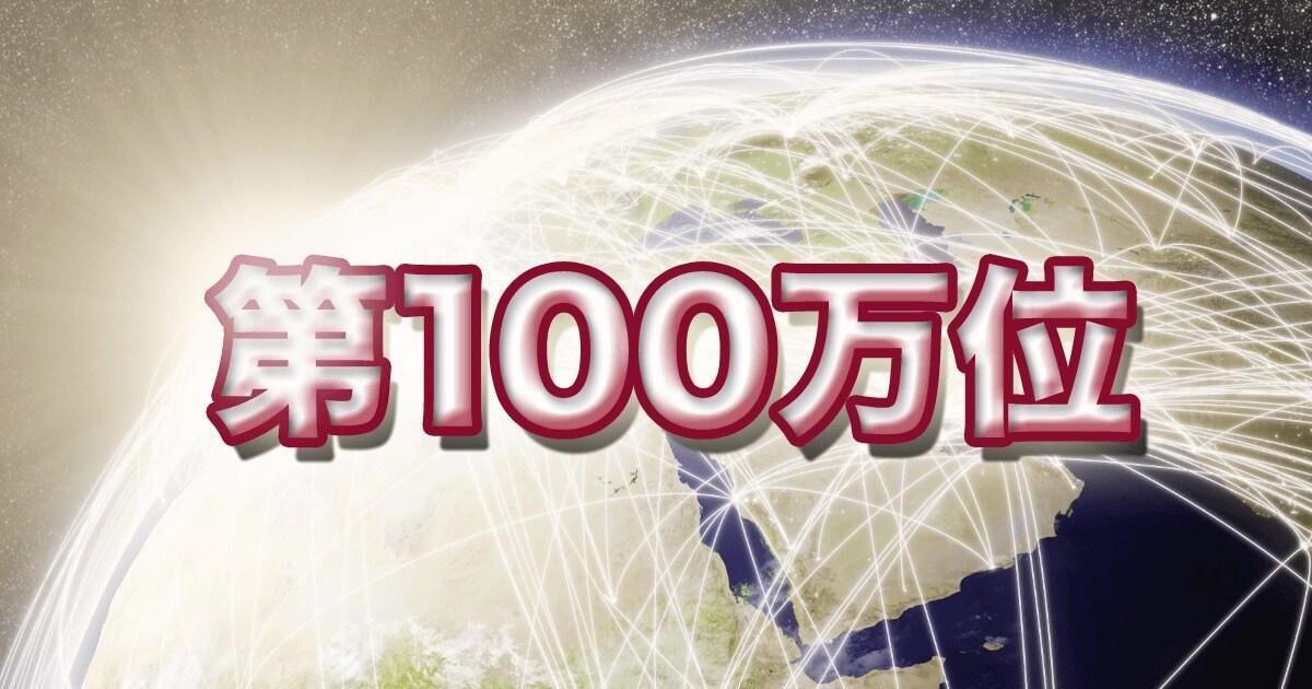 k100万