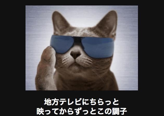 スクリーンショット 2015-10-14 16.20.17
