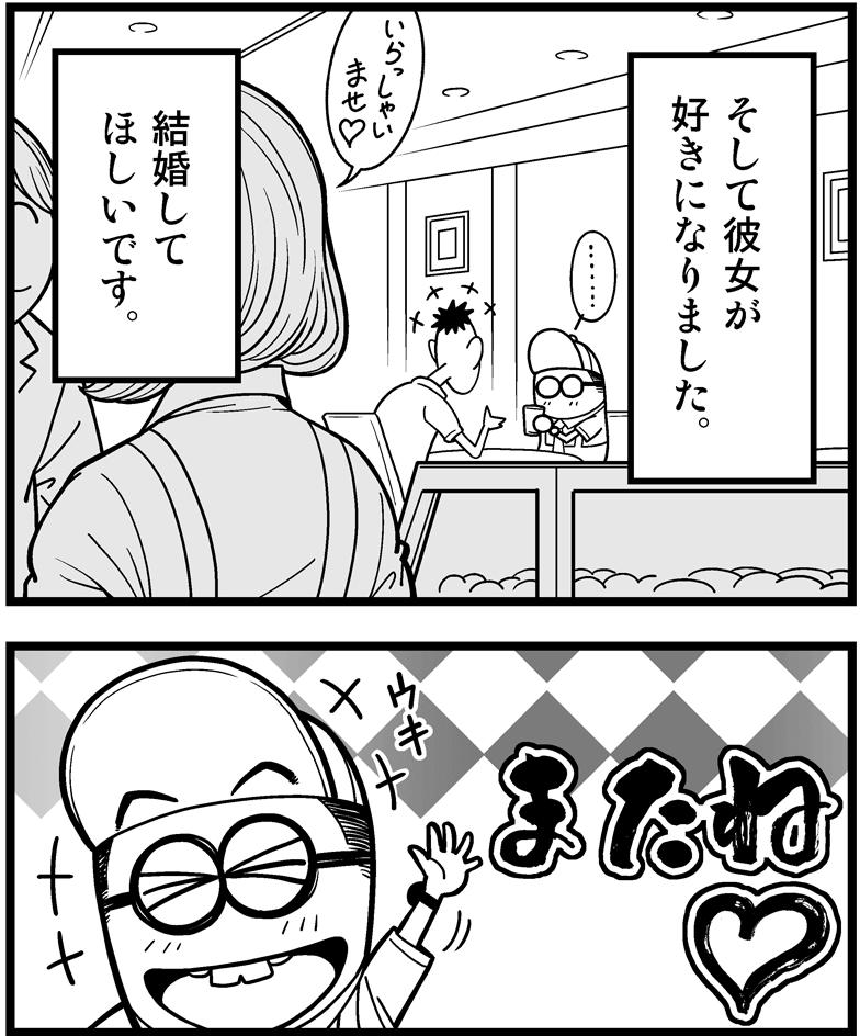 3. 豆乳14