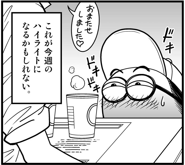 3. 豆乳12