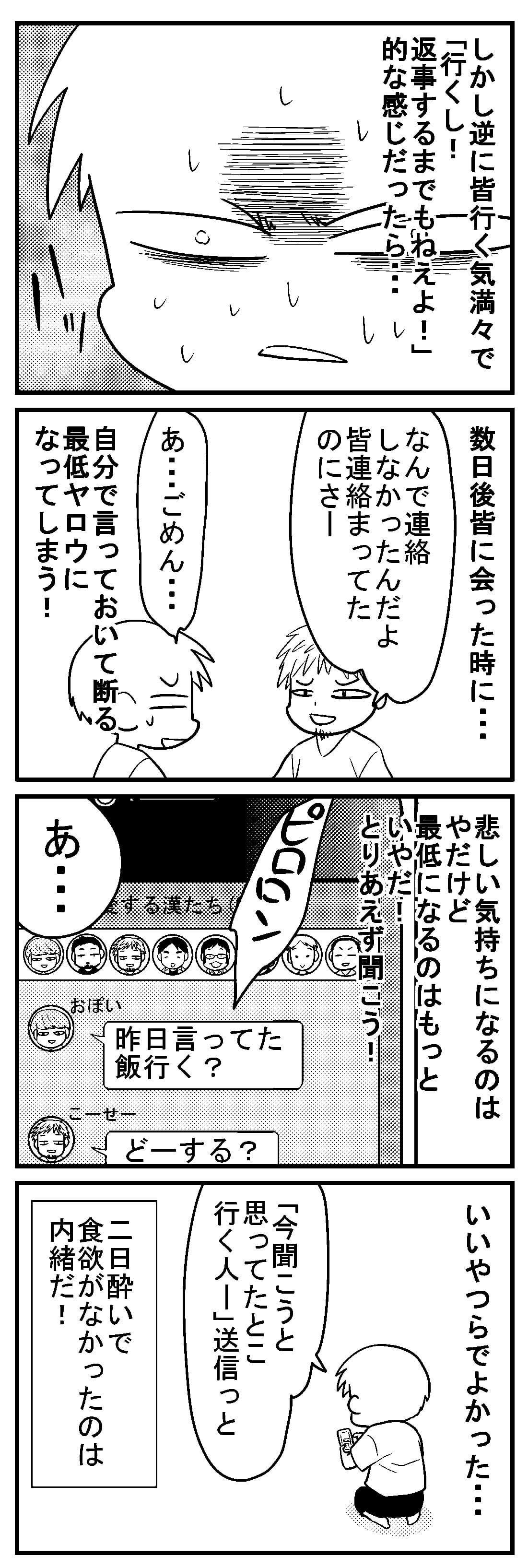 深読みくん22 1-4
