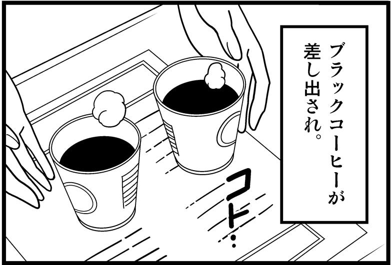 3. 豆乳5