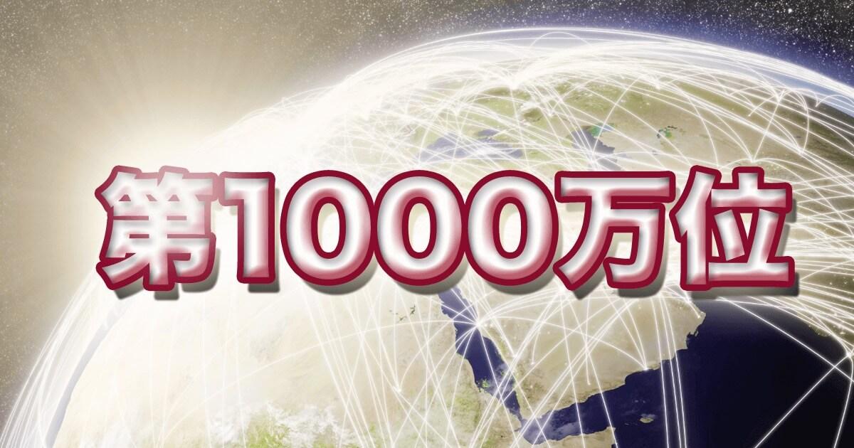 k1000万