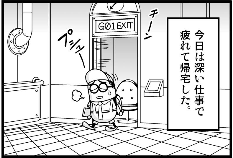 2. ホワイトアウト1