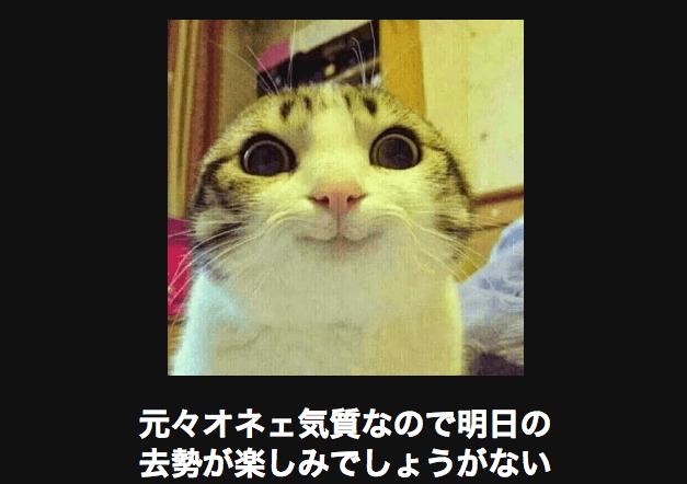 スクリーンショット 2015-10-14 16.04.45