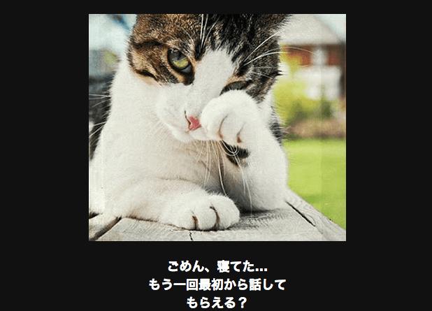 スクリーンショット 2015-10-14 16.06.18