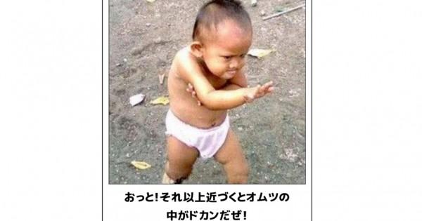 仕事の疲れがふっ飛ぶ!笑いが止まらなくなる赤ちゃんの爆笑ボケて15選