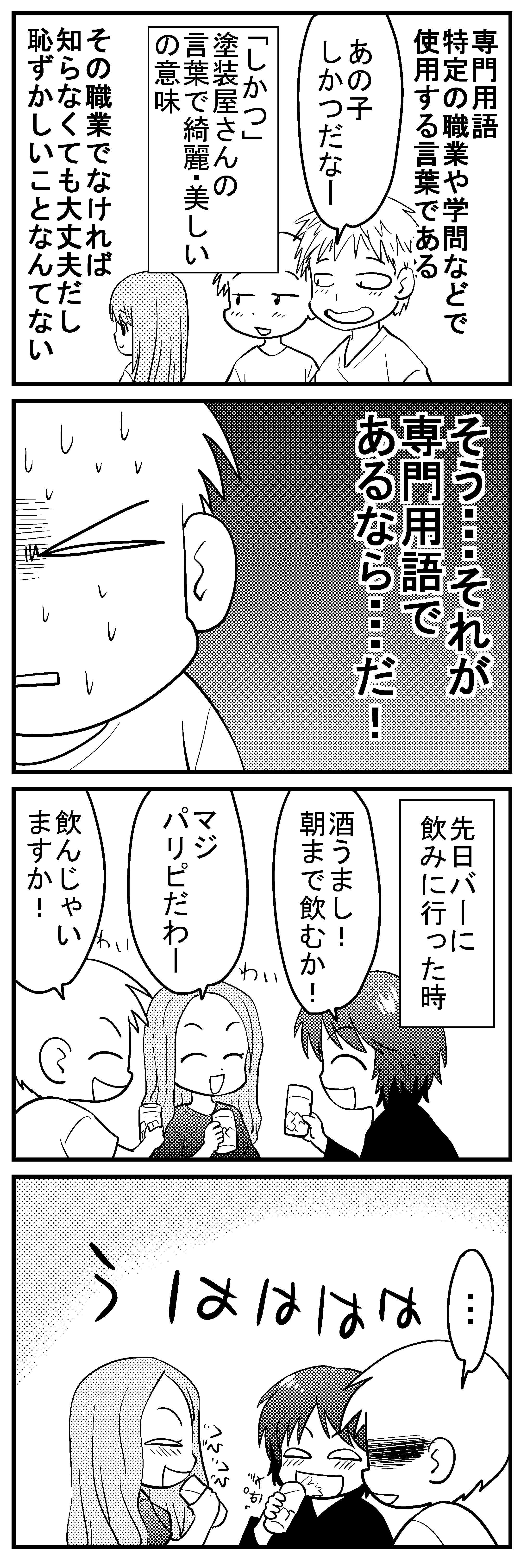 深読みくん21 1-1