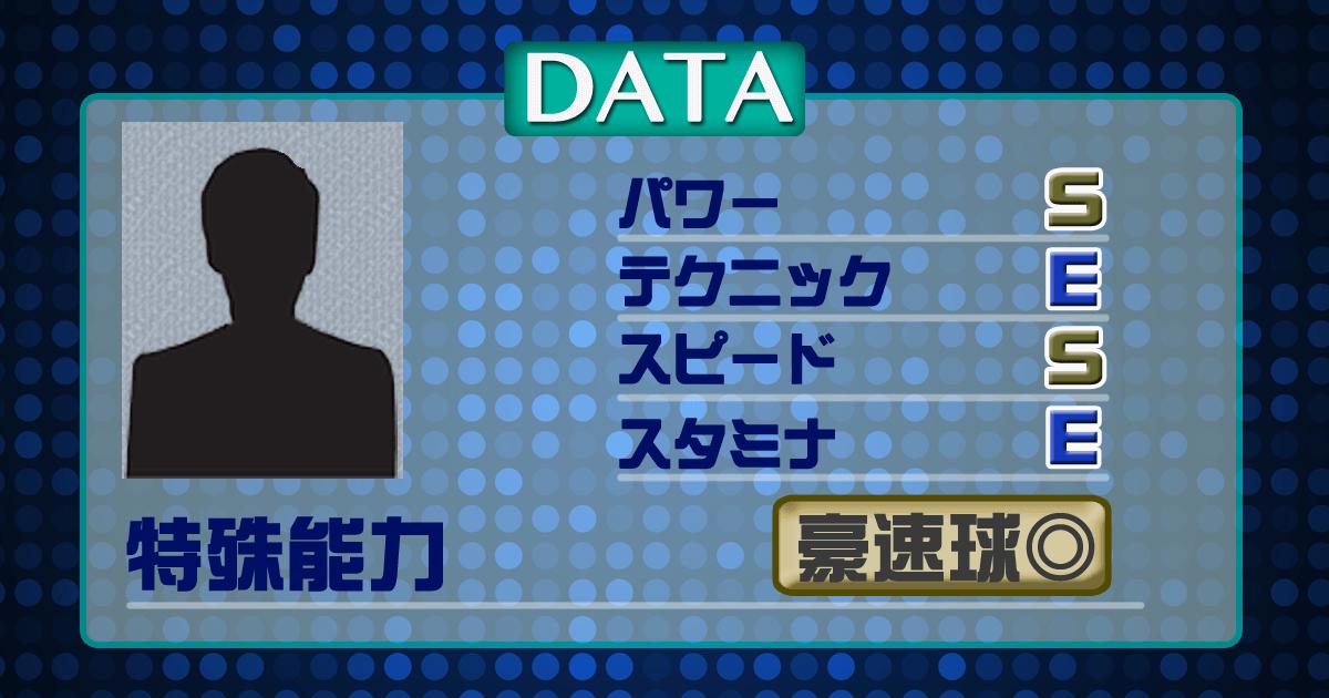 データ19