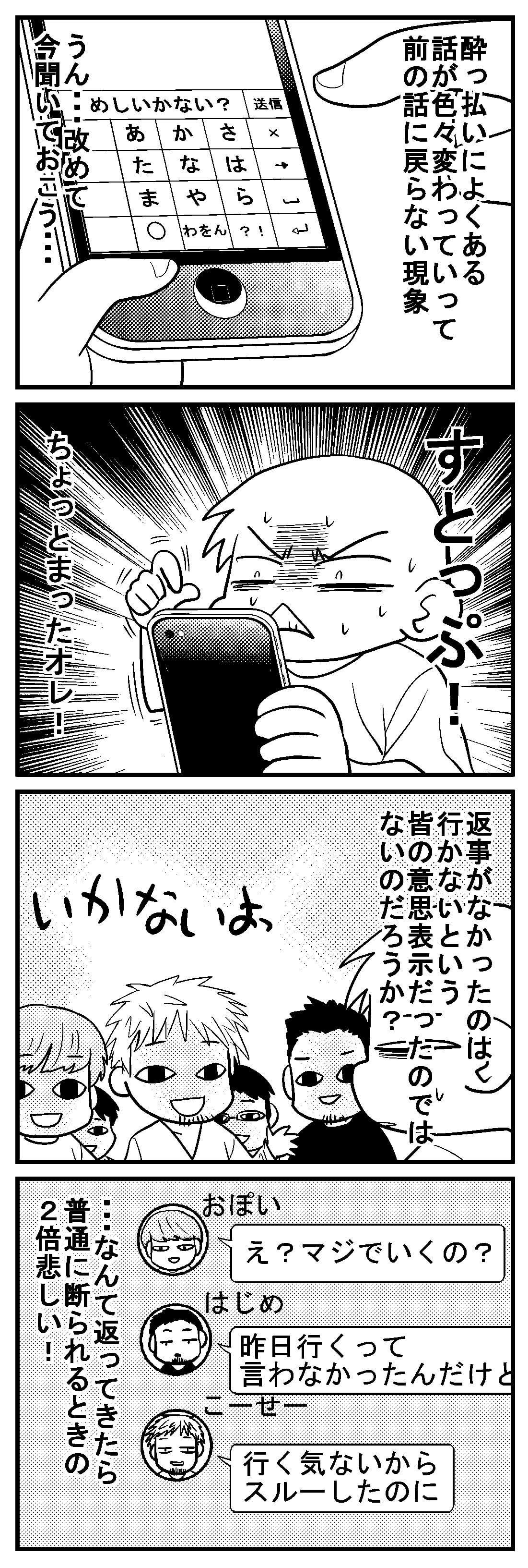 深読みくん22 1-3