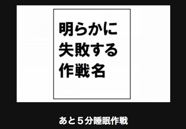 スクリーンショット 2015-10-17 20.03.33
