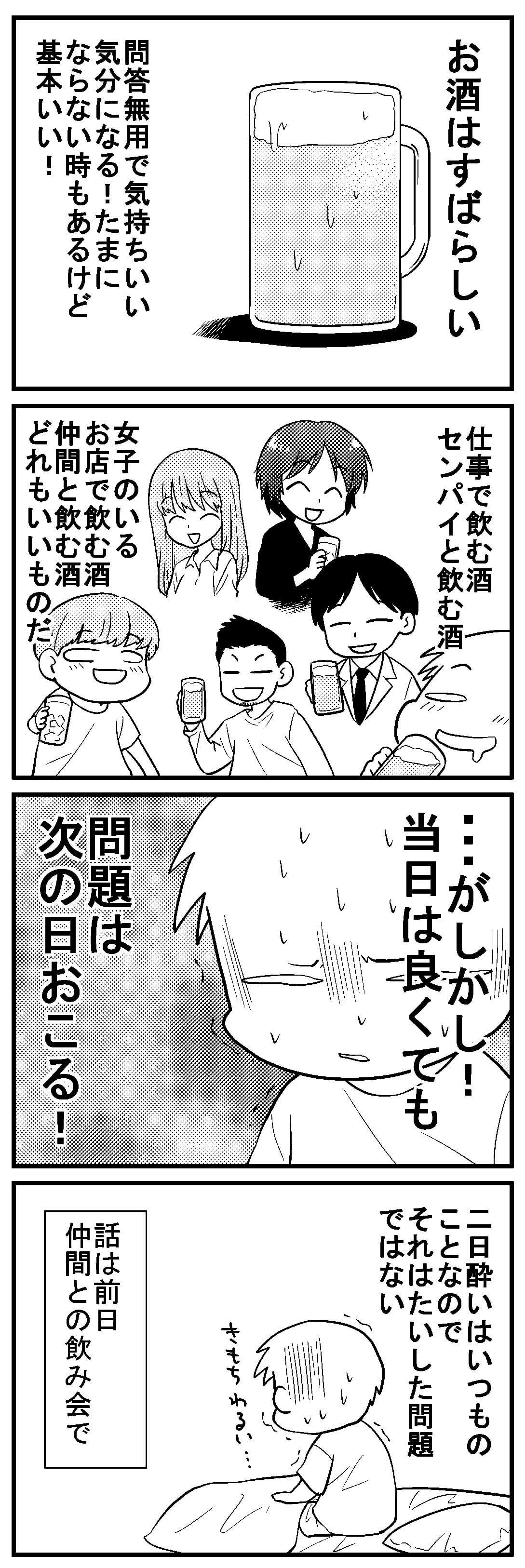 深読みくん22 1-1
