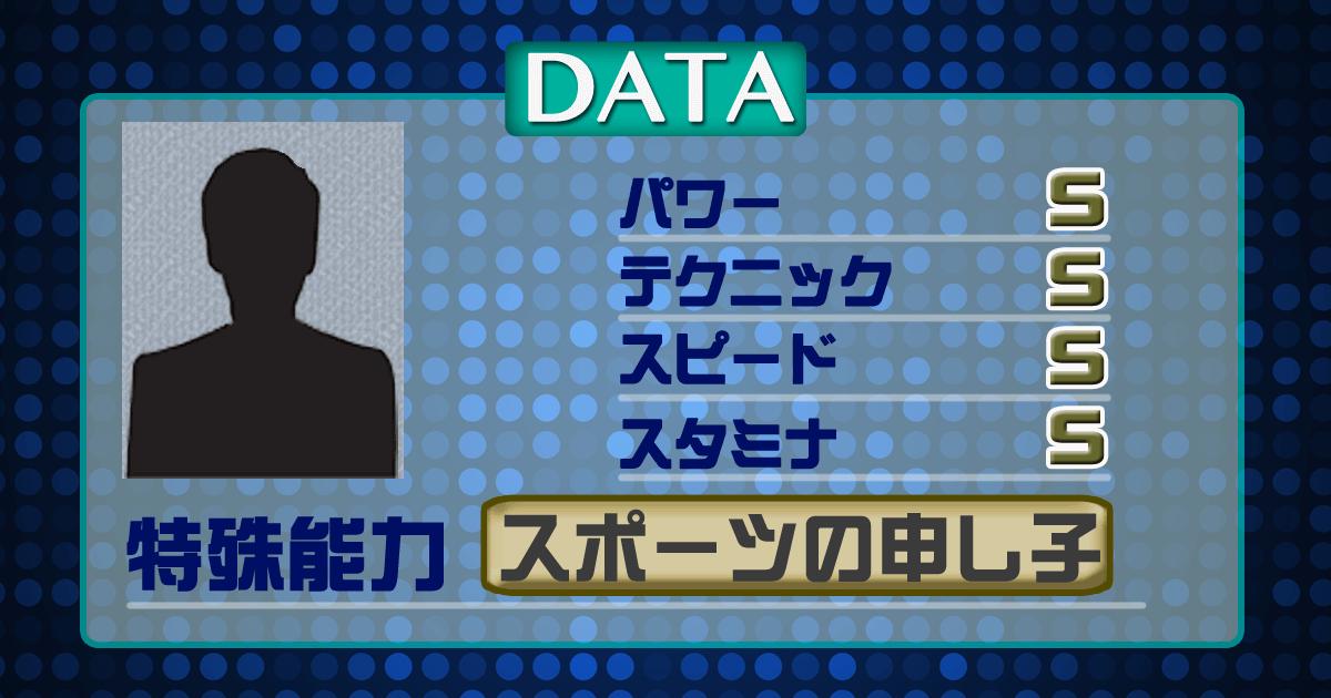 データ11